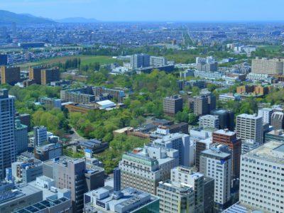 札幌市北区で学生会館や女子寮からの引越し・荷物の一時お預かり